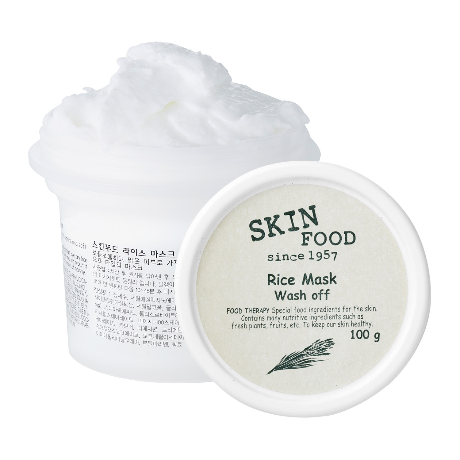Skin Food Rice Mask Wash  - 100g